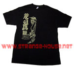 Blockhead Hard Times T-Shirt Black / Large
