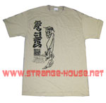 Blockhead Hard Times T-Shirt Sand / Large