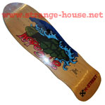 "H-Street Art Godoy Sea Turtle 9.5"" Re-Issue Deck"