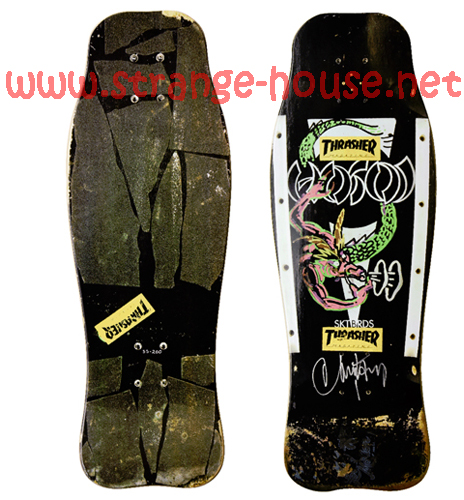 Hosoi Skates Hosoi Dragon Ltd. Ed. Tribute Deck / Signed #66 - Click Image to Close
