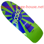 Sims Hosoi Rising Sun Ltd Ed Green/Blue #22 of 150