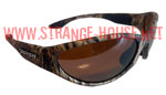 Peppers Sunglasses Breakwater - Duck Blind Polarized Brown